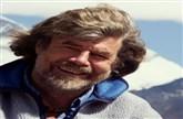Reinhold Messner: Weltberge - die 4. Dimension