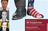 Mr. President First - Mr. President First