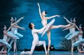 Staatliches Russisches Ballett Moskau -