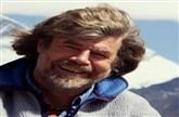 Reinhold Messner: Nanga Parbat - Mein Schicksalsberg