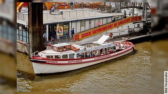 Harbour Tour - ENGLISH guided - 2019 / 1 hour tour in the harbour of Hamburg