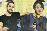Soul Kitchen - Schauspiel nach dem gleichnamigen Film von Fatih Akin und Adam Bousdoukos