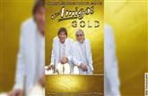 Amigos Gold - Jubiläumstour 2018