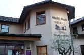 Weingut & Hotel Bruker